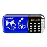 先科 迷你数码播放器SA-918 MP3插卡音箱便携式迷你播放器外放老人小音响低音炮收音机 蓝色标配