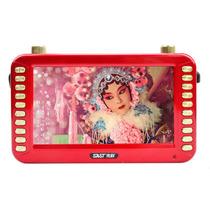 先科 视频播放器S-76B 7寸大屏高清视频播放器老人唱戏机看戏机插卡音箱 红色标配+4G戏曲广场舞视频卡产品图片主图