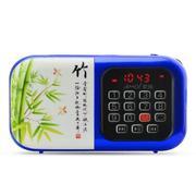 夏新 S3迷你音响便携插卡音箱老人收音机MP3外放数码音乐播放器 蓝色 配置8G内存
