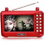 紫光电子 MV-S502 4.3英寸 大屏MP5 老人看戏机 高清视频 天线收音机 广场机 红色 官方标配