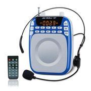 十度 S368 广场舞播放器 收音机mp3音乐播放器外放小音箱插卡音箱 老年人唱戏机 随身听 宝石蓝丨送专用充电器