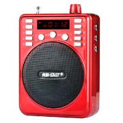 先科 多功能扩音器 大功率唱戏机 老人便携插卡收音机 黑色 标配+8G歌戏卡