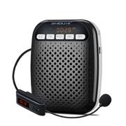 十度 S378 无线扩音器小蜜蜂教学专用无线 便携式导游大功率扩音机插卡音箱收音机迷你音响 经典黑丨送有线麦克风+充电器