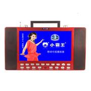 小霸王 移动可视播放器SB-609B 高清数字视频机12寸超大屏带收音电视功能低音炮 红色标配+4G戏曲广场舞视频卡