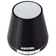 暴享 BX-661锥形蓝牙音箱 5色可选 可接听电话 无线迷你电脑音箱 黑色