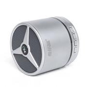 维尔晶 BT05DS无线蓝牙音箱 插卡音响 重低音低音炮 免提通话 2代银色 支持一键接听