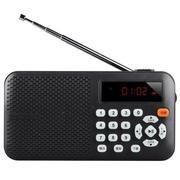 现代 H11 二代 (黑色) 便携音箱+插卡音箱+老人收音机唱戏机+晨练散步MP3播放机+数字选歌搜台