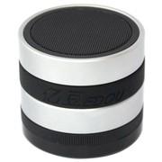 亿豆 Ed-908 无线蓝牙立体声便携音箱 车载音箱 银色