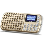 索爱 S-138 便携插卡音箱 迷你音响 插卡收音机 MP3播放器 老人插卡音箱 香槟金