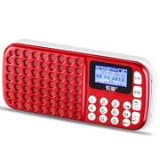 索爱 S-138 便携插卡音箱 迷你音响 插卡收音机 MP3播放器 老人插卡音箱 可乐红