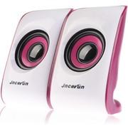 杰科瑞 JS-U60 白紫色 仰角设计 便携小巧 笔记本音响 电脑音箱 2.0USB多媒体音箱