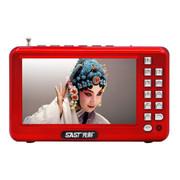 先科 视频播放器S80 4.3英寸老年人看戏机唱戏机扩音器多功能收音机 大功率广场舞插卡音箱 红色标配