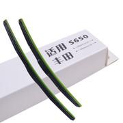 金邦 无骨雨刮器专车专用 汽车雨刷器 适用丰田 老锐志(22寸+20寸)