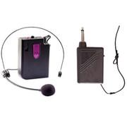 爱玛科 无线麦克风A04 电脑K歌、电教便携式话筒 配头戴