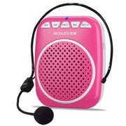 索爱 S-308 B 多功能扩音器( 超轻便携 大功率 大音量 插卡音响 MP3播放 导游 教学 促销) 玫瑰红