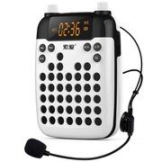 索爱 S-328 蜂巢扩音器 教学专用  广场级音效 导游便携扩音器 FM收音 REC录音 MP3播放 睿智黑