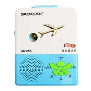 高科 GK-28K复读机磁带录音机变速复读/跟读/磁带录音 学习英语 标配