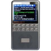 帝尔 DR24 MP3复读机 可转录播放磁带光盘 支持下载 专业录音功能 12G内存 深银灰色