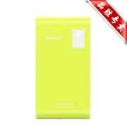 品胜 薄彩 超薄版 移动电源 充电宝 5600毫安(mAh)手机充电宝 手机移动电源 苹果绿色 官方标配