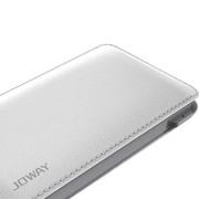 乔威 乔威 皮克手机充电宝移动电源 便携式聚合物移动电源5000毫安 白色