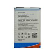Delippo 手机电源适用三星NOTE3/N9006/N9002/N9008/N9000 电池带NFC无线充电