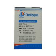 Delippo 手机电源适用三星NOTE3/N9006/N9002/N9008/N9000 锂电芯电池