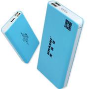 柯玛仕 20000毫安 移动电源 适用于小米 三星 冲 手机充电宝 蓝色