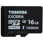 东芝 16G EXCERIA TF(microSDHC)存储卡 U3 -95M/s 极至瞬速