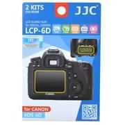 JJC LCP-6D 佳能EOS 6D 专用相机贴膜 屏幕保护膜 肩屏贴膜 高透防刮屏幕保护膜 2套