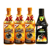3M PN7039 5合1燃油系统清洁添加剂 3瓶20018+1瓶8604