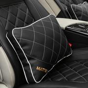 马迪奥 皮汽车靠枕 车用靠枕 腰枕 背靠垫 格子黑色