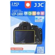 JJC LCP-100D 佳能EOS 100D Kiss X7 Reble SL1 专用相机贴膜 屏幕保护膜 高透防刮屏幕保护膜 2套