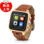 """Hi-PEEL 智能手表手机""""大腕Hi8"""" 安卓4.22深度开发 腕上的智能手机高德地图 玫瑰金棕表带 16G"""