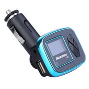 纽曼 C25车载MP3播放器 车充功能 优盘SD卡扩展 AUX 文件夹播放