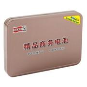 飞毛腿 华为荣耀3 精品电池 适用于华为荣耀四核U9508(HB5R1V)