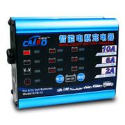 卡途宝 2A6A10A汽车摩托车电瓶充电器 智能车载蓄电池充电器多电流可选  智能充电器