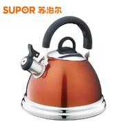 苏泊尔 Supor 炫彩3L烧水壶304不锈钢自动鸣笛加厚底部电磁炉通用 SS40R1 4L