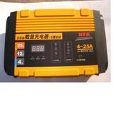 纽福克斯 NFA 12V全自动数显汽车电瓶充电器 25A 蓄电池修复 6816N