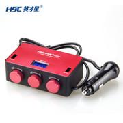 英才星 车载充电器 双USB分配器 万能大功率车充 一托三 点烟器 YC434黑红
