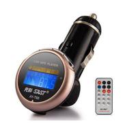 先科 AY-T68 车载MP3音乐播放器 4G 小巧可爱汽车用MP3 送遥控 金色
