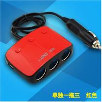 先科 T11带开关一拖三点烟器双USB一分三电源转换器 红色产品图片主图