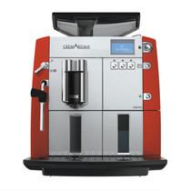 伟嘉 德国9752D 全自动咖啡机 液晶显示屏 图标指示操作 红色时尚外观产品图片主图