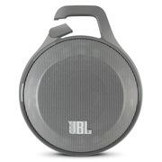 JBL Clip 全新升级 户外旅游 便携蓝牙音箱 灰色