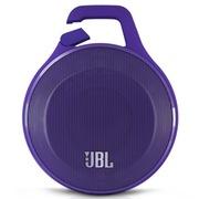 JBL Clip 全新升级 户外旅游 便携蓝牙音箱 紫色
