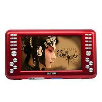 先科 视频播放器S93 9英寸老年人看戏机唱戏机扩音器多功能收音机大功率插卡音箱 广场舞音响 红色标配无内存产品图片主图