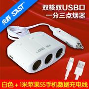 万鸿瑞 先科(SAST)汽车点烟器一分三扩展电源 车载充电器一拖三双USB车充 白色+1米苹果5S数据线