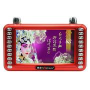 金正 视频播放器S-28B 4.3英寸看戏机双喇叭老人插卡音箱便携扩音器多功能收音机唱戏机 红色标配无内存