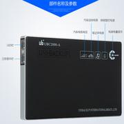 尤備(UB) 20000毫安超大容量 平板电脑 笔记本移动电源 充电宝 汽车应急启动电源