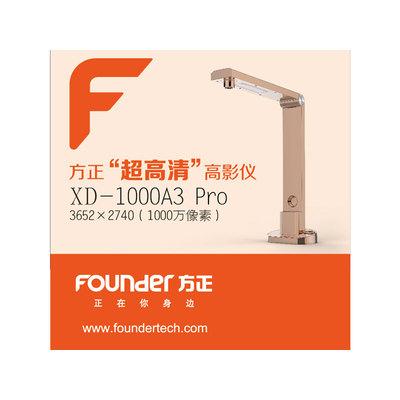 方正 高影仪XD-1000A3 Pro产品图片2
