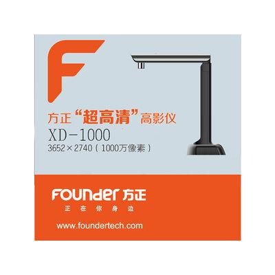 方正 高影仪XD-1000产品图片2